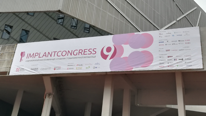 European Congress Lviv 01